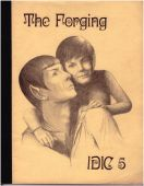 Alice Jones' cover for The Forging
