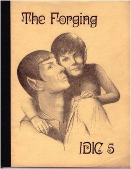 Alice Jones' cover for The Forging